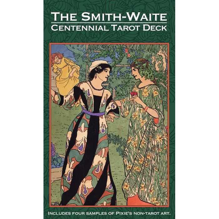 Waite-Smith Centennial edition